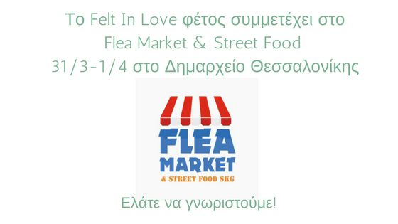 Flea Banner